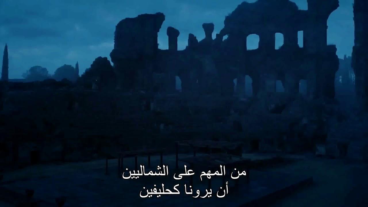 اعلان الموسم الثامن والأخير من مسلسل صراع العروش Game Of Thrones