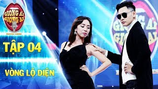 Giọng ải giọng ai 2 | Tập 4 vòng lộ diện: Thu Trang trổ tài catwalk cùng thí sinh siêu bá đạo