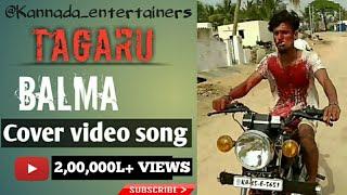 Tagaru || Balma Cover video Song || Shot On Mi A1 Camera
