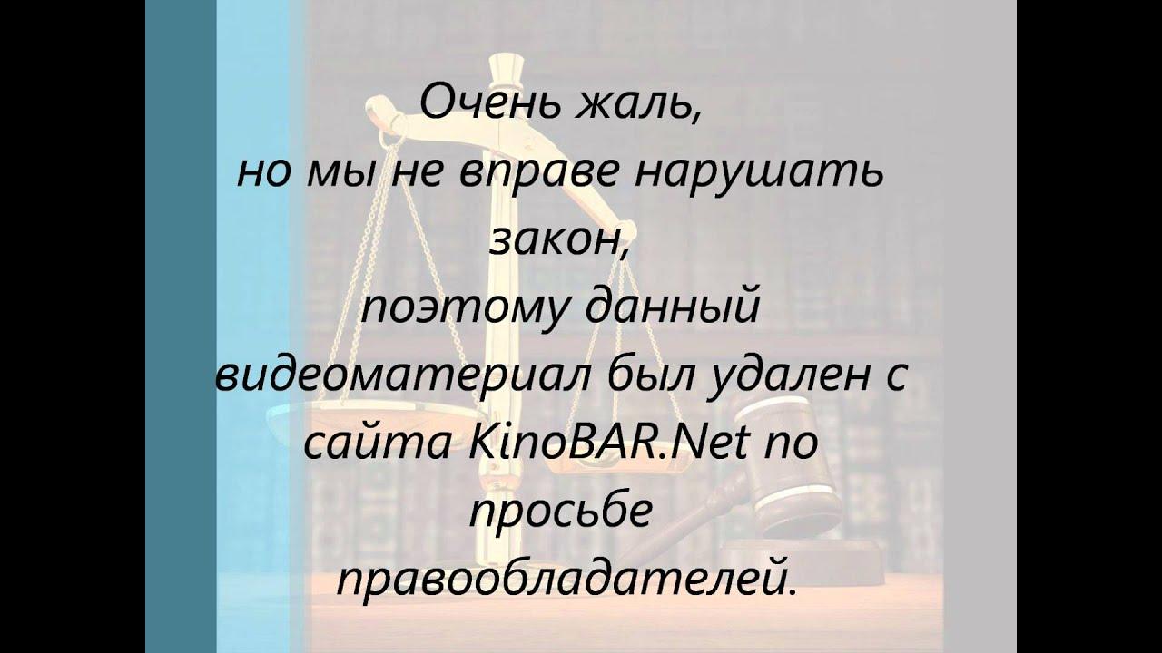 Kinobar.Net