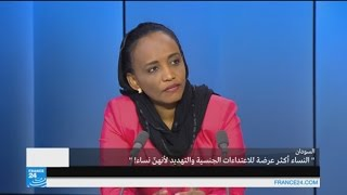المرأة السودانية: اعتداءات جنسية وجسدية ونفسية على الناشطات المعارضات