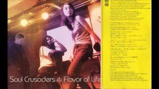 Soul Crusaders - 感傷