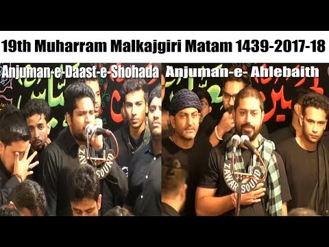 (Part1) 19th Muharram Malkajgiri Matam 1439-2017