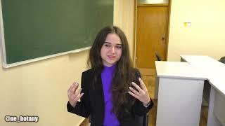видео: 10 вопросов студентке МГИМО МЭО