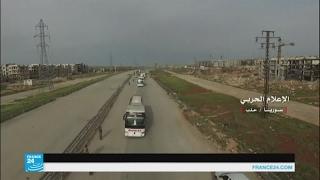 سوريا: استئناف إجلاء المدن الأربعة بعد انتظار دام نحو 48 ساعة