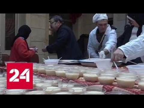 Сирийцы готовят из