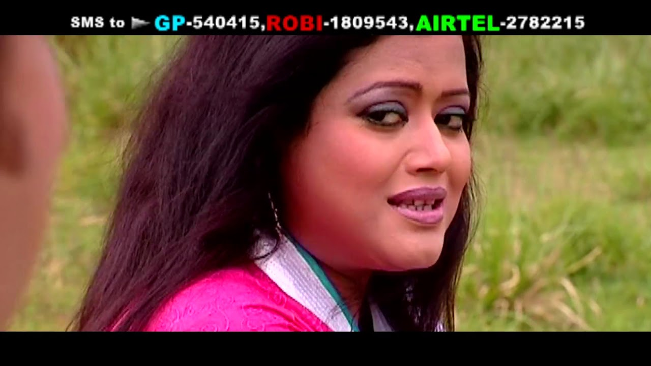 Amar Ekla Ekla – Monir, Shikriti