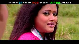Amar Ekla Ekla – Monir, Shikriti Video Download