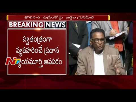 4 Senior Supreme Court Judges Address Media For First Time over Judicial Procedure || NTV