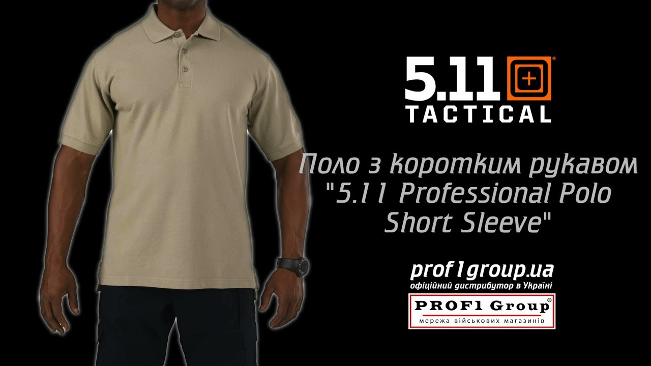 f4d2ad032 5.11 Tactical Professional Polo Shirt Short Sleeve