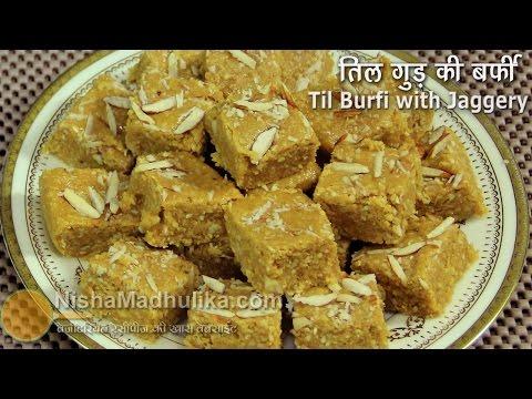 Til Gur Barfi Recipe -  Til ki burfi with jaggery - Tikut Barfi