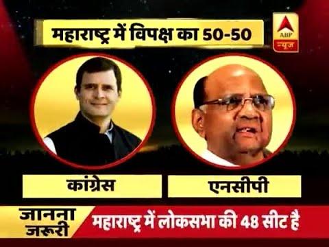 Maharashtra: Sharad Pawar pitches for 50-50 seat sharing