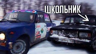 ПАРНЫЙ ДРИФТ | Timas