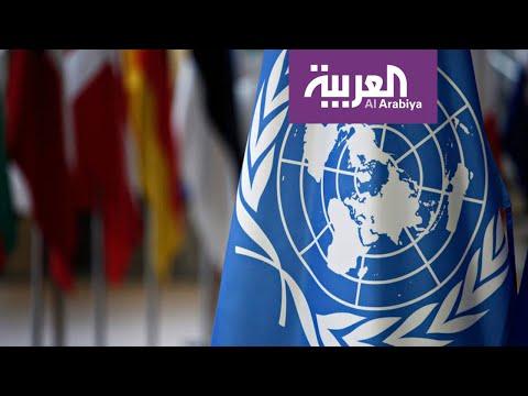 الأمم المتحدة: أحكام الحوثي دوافعها سياسية  - 18:53-2019 / 7 / 12