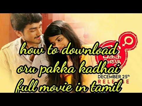 Download How to download oru pakka kadhai full movie in tamil  New movie     Learn With Bro  