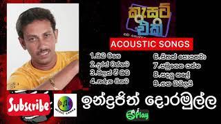 Indrajith Dolamulla  Cassette Eka  Music Lanka   Acoustic Song   Ma Nowana Mama Indrajith Dolamulla