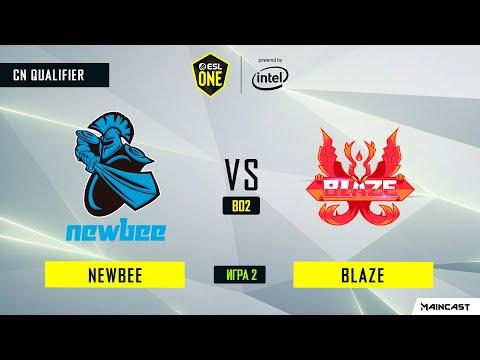 Newbee vs Blaze vod