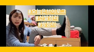 →Daily VLOG→오늘은 정말 데일리브이로그_버닝크…
