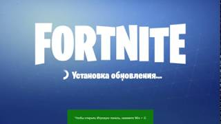 ЧИТ НА FORTNITE(WH,Aimbot) 14.11.2017.Без банов и киков!!!