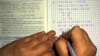 Задачі 286;288(406), Алгебра, 7 клас, Кравчук 2014