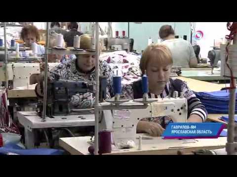 Малые города России: Гаврилов-Ям - почему в ткацкой фабрике не убирают советский флаг