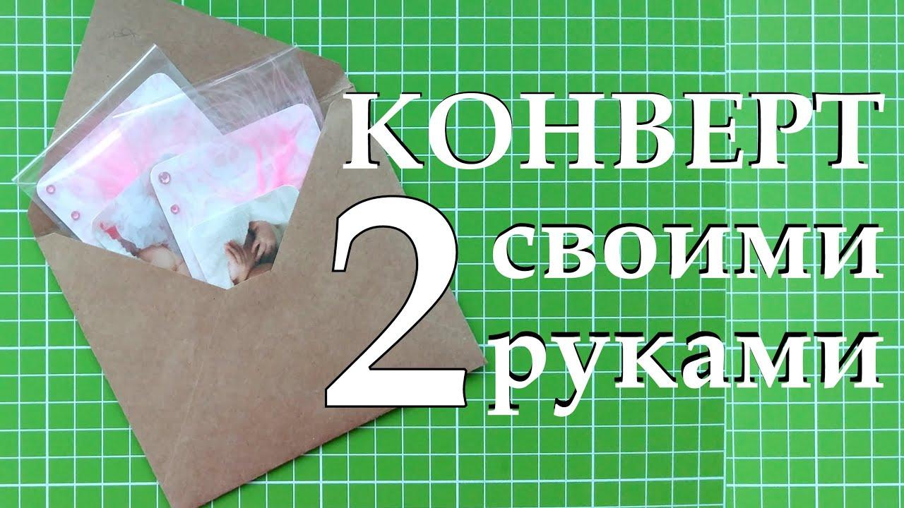 Купить упаковочную крафт бумагу для вашей продукции по выгодным ценам. Доставка. +7 (495) 632-01-81.