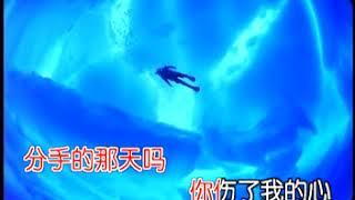 Ping Wen -  Wang Cian Mp3
