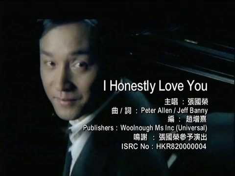 I honestly love you (Official MV) - 張國榮 Leslie Cheung
