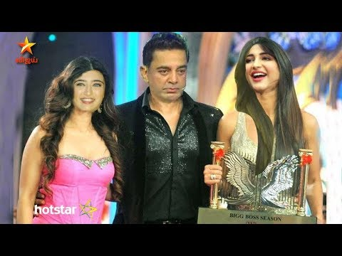 BIGG BOSS 3 - 28th September 2019 Promo 2 | Vijay Television Tamil News | Latest News | Viral