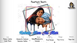 KOBOLE MON JAI MUR   Official Music Video   Navanita Sharma   Samiran Saikia   New Assamese Song