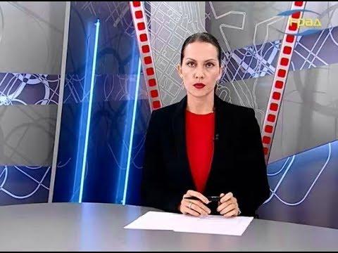 Новости Одессы 08.11.2019