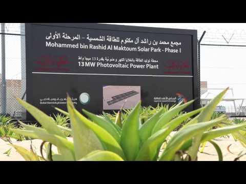 DEWA solar photovoltaic project