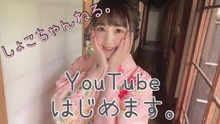 グラビアアイドル浜田翔子のチャンネル チャンネル登録よろしくお願いし...