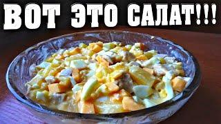 Салат с курицей🐓 Праздничный салат с куриной грудкой