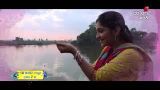 Raja Rani Chi Ga Jodi Title Song