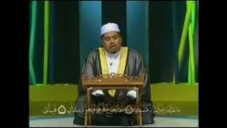 Ustaz Tirmizi Hj. Ali: Surah Ar-Rahman