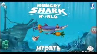 Синяя акула рулит!!!!!!!!!!!!!!