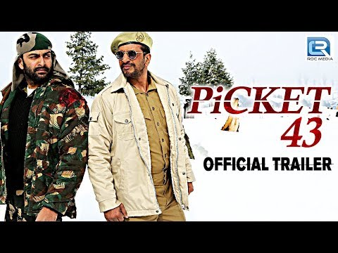 PICKET 43 - OFFICIAL TRAILER | Major Ravi, Javed Jaffrey, Prithviraj Sukumaran | Hindi Dubbed Movie