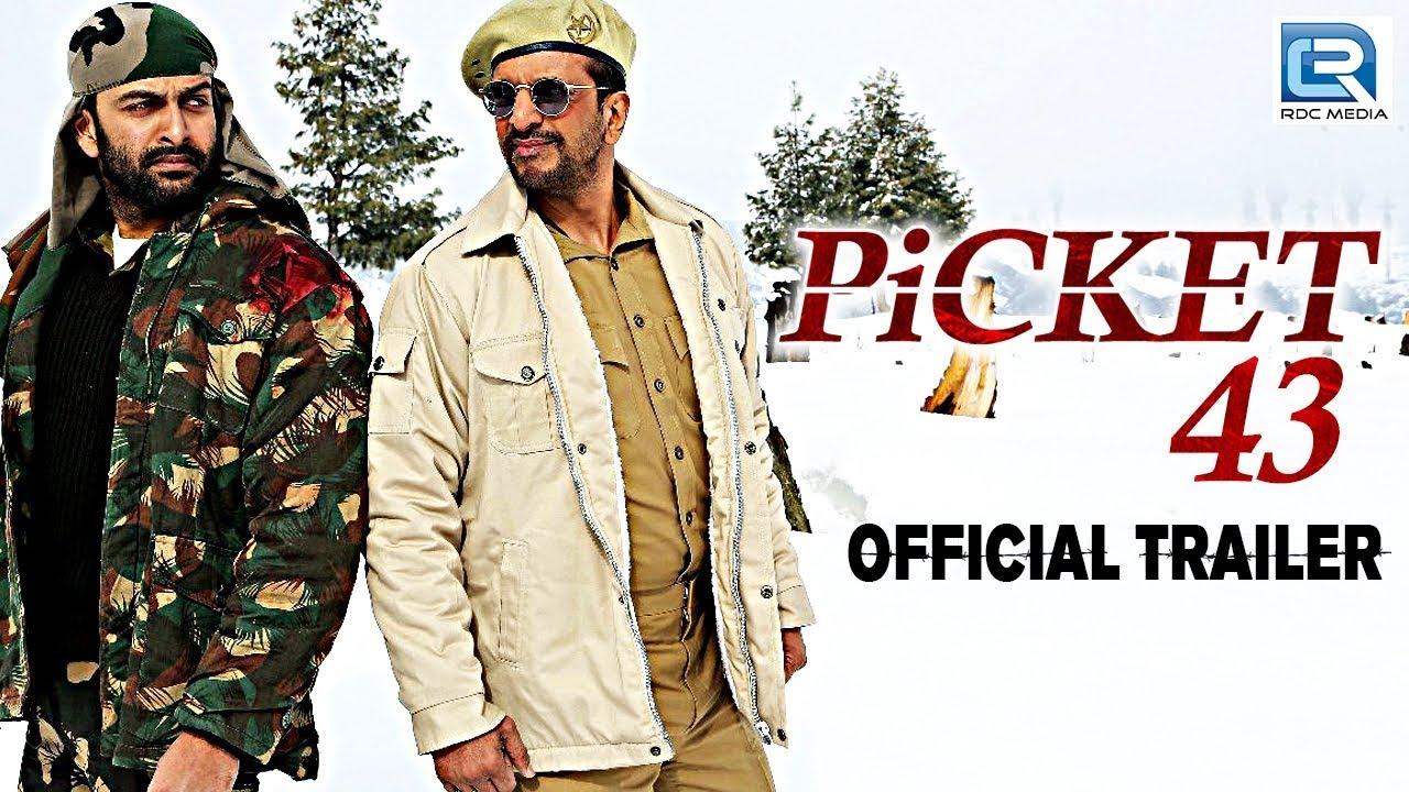 Download PICKET 43 - OFFICIAL TRAILER | Major Ravi, Javed Jaffrey, Prithviraj Sukumaran | Hindi Dubbed Movie