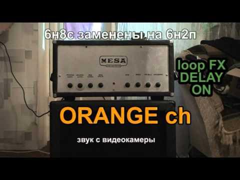 hot guitar head Часть3