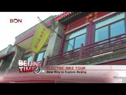 [Blue Ocean Network] Beijing Times: Episode 25