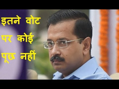 'अछूत' समझ ली गई Kejriwal की AAP, Presidential Election में किसका समर्थन करेगी?