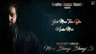 Meri Bheegi Bheegi Si Palkon Pe Cover | Anamika | Kishore Kumar | Devotees Insanos