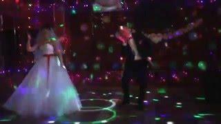 Красивый танец жениха и невесты! Свадебный танец