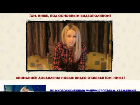 О курсе Марии Каримовой Как заработать 80 000 руб  за 3 недели