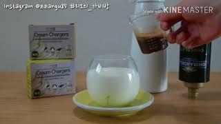 홈카페영상 휘핑기 사용법 + 아이스모카라떼 만들기