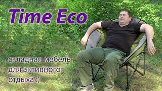 Time Eco: cкладная мебель для пикника(, 2014-07-22T11:30:18.000Z)
