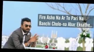 Fire Asho Na Karaoke & Lyric