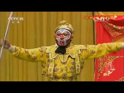 Monkey King Performance Beijing Opera 京剧孙悟空