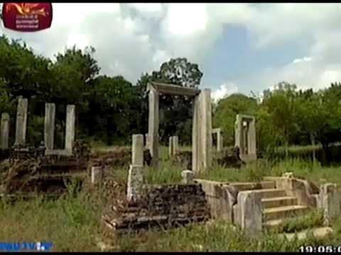 Documentary Of Anuradhapuraya
